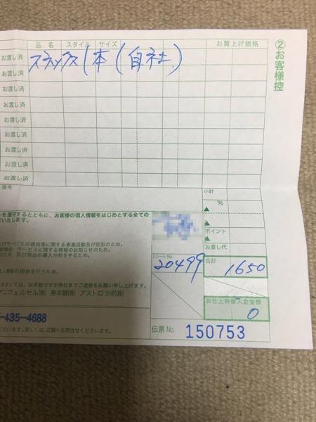 IMG 6445