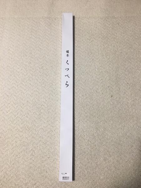 IMG 6600